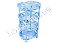 Sale! Полка напольная 4 яруса (цвет - голубой) Efe plastics 30х41х70см