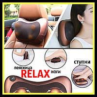 Роликовый массажер для спины и шеи Massage pillow GHM 8028 | массажная подушка |массажер для тела
