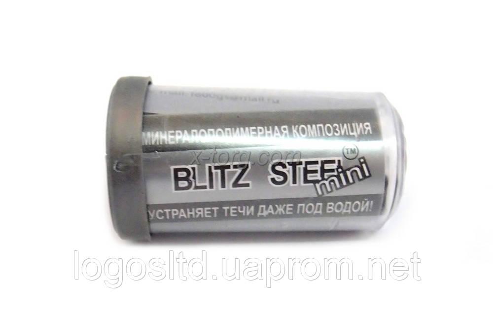 Холодная сварка Blitz маленькая
