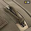 M-Tac сумка-напашник Elite Ranger Green, фото 8