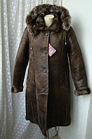 Дубленка теплая капюшон натуральный мех миди р.42-44