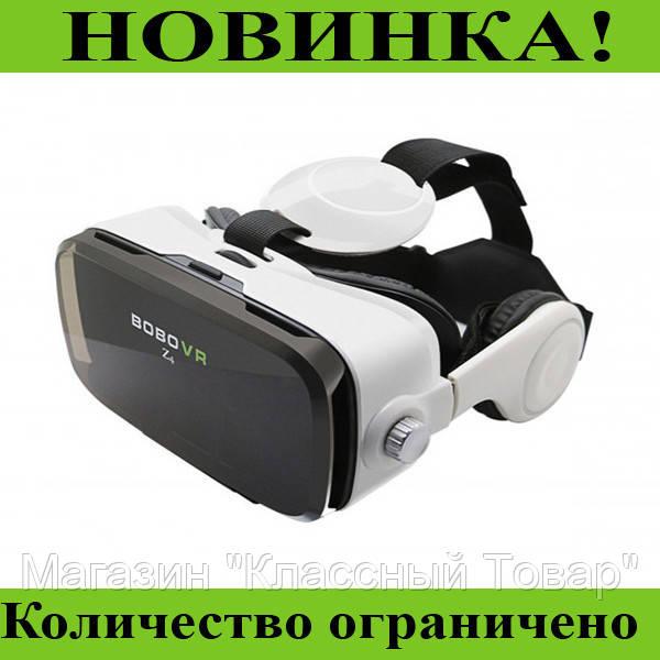 Sale! VR Очки виртуальной реальности Z4 с пультом