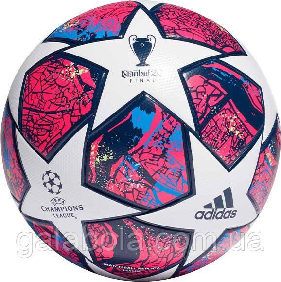 Мяч футбольный Adidas Finale Istanbul 20 League FH7340 (размер 5)