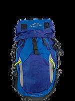 Рюкзак туристический Leadhake, каркасный 40+5 л, голубой