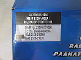 Радиатор печки ВАЗ 2108-099, 2115, Таврия LSA, фото 3