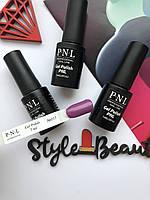 Гель-лак для нігтів P.N.L professional №55