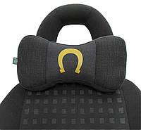 Подушка на подголовник в авто под голову и шею EKKOSEAT - трехсекционная с подковой. Черная.