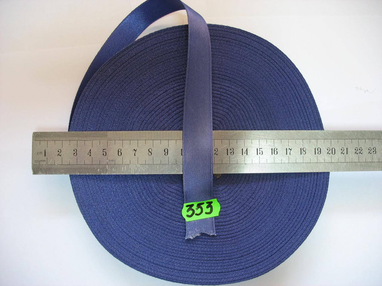Лента атласная двухсторонняя 20мм, цвет тем. сиреневый, Турция