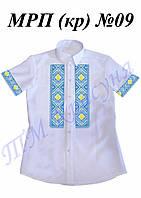 Пошитая мужская рубашка под вышивку №9, фото 1
