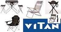 Складная мебель для рыбалки, туризма, кемпинга - продукции ViTAN