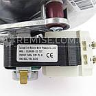 Вентилятор Saunier Duval Themaclassic, Combitek F - S1008800, фото 3