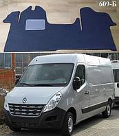 Коврики на Renault Master '10-. Текстильные автоковрики