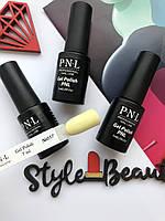 Гель-лак для нігтів P.N.L professional №57