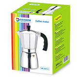Кофеварка гейзерная Rainbow MR 1667-9, фото 2