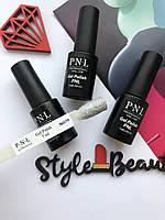 Гель-лак для нігтів P.N.L professional №59