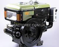 Двигатель ЗУБР Zubr R195NM, 12 л.с, водяное охлаждение с електрозапуском в полной комплектности! Гарантия