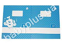 SALE! Тетрадь школьная 18 листов в линию Жемчужина (цена за упаковку 20 шт.)