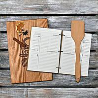 Набор для кухни. Деревянный блокнот, разделочная доска и лопатка. (A00102), фото 1