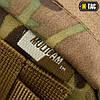 M-Tac подсумок органайзер Elite Multicam, фото 10