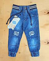 Джинсы детские на мальчика, 5-8 лет, резинка снизу, латки, синий
