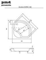 Душевой полукруглый акриловый поддон DIPER-1 80х80х38 BESCO PMD PIRAMIDA с сидением, фото 3