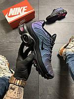 Nike Air Max TN Blue Violet Black