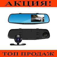 SALE!Авто-видеорегистратор с двумя камерами вида Vehicle Blackbox DVR T605 HD