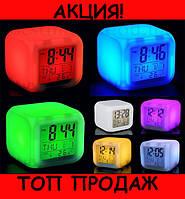 SALE! Светящийся Будильник Хамелеон CX 508 Кубик!Хит цена, фото 1