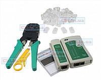 Набор сетевика обжимка клещи, тестер прозвонка, 100 шт RJ45 коннекторов