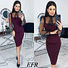 Комбинированное платье женское (5 цветов) ЕФ/-499 - Бордовый