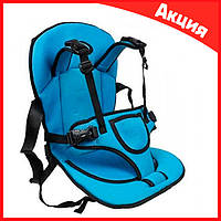"""💥Автокресло детское """"Multi Function Car Cushion"""" (красный, синий цвет)💥"""