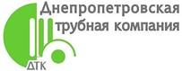 """ООО """"Днепропетровская трубная компания"""""""