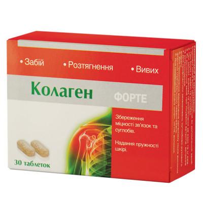 Коллаген в капсулах - Коллаген форте. Предупреждает развитие артрита, артроза, остеохондроза !