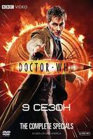 1. Доктор Кто 9 сезон Дата выхода 19 сентября 2015 года