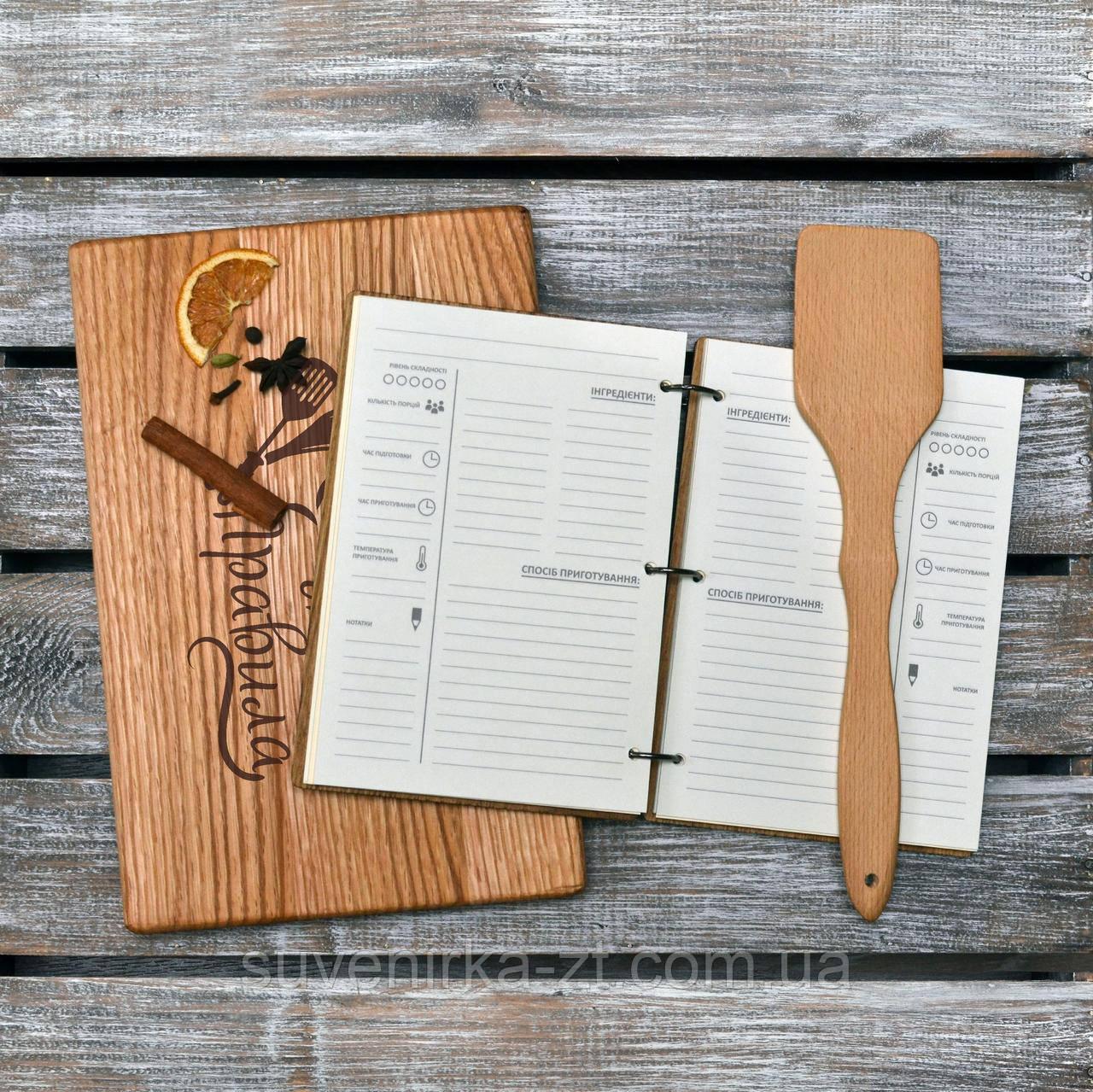 Набор для кухни. Деревянный блокнот, разделочная доска и лопатка. (A00103)
