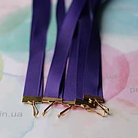Лента для медалей и наград, фиолетовая, 12мм, 65см