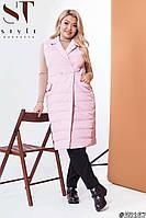 Женская удлиненная жилетка большого размера