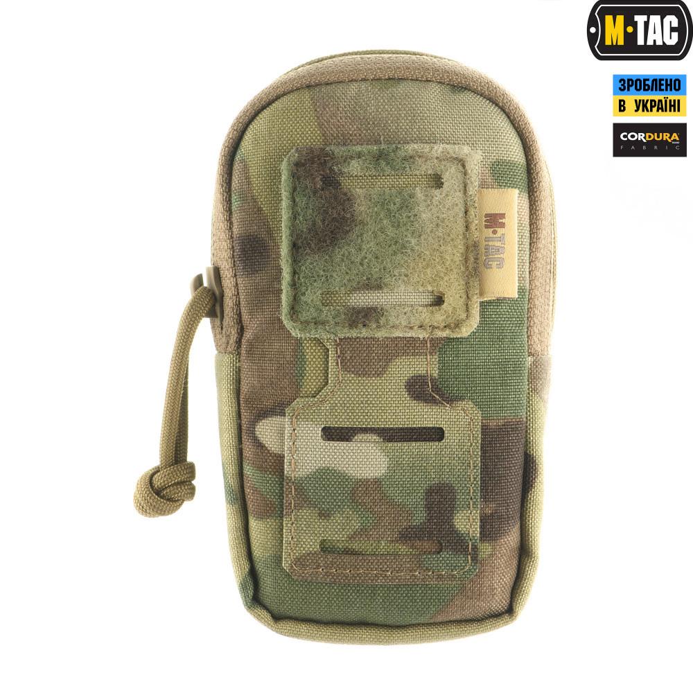 M-Tac подсумок утилітарний плечової Elite Multicam