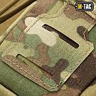 M-Tac подсумок утилітарний плечової Elite Multicam, фото 7