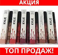 SALE!Помада Kylie Jenner Metal Matte Lipstick (12 шт)