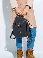 Компактный городской рюкзак. Женские сумки. Женские аксессуары