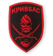 Шеврон Кривбасс