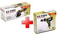 Комплект инструментов из двух единиц: Дрель-шуруповер Eltos 810 + Болгарка Eltos 125х1150