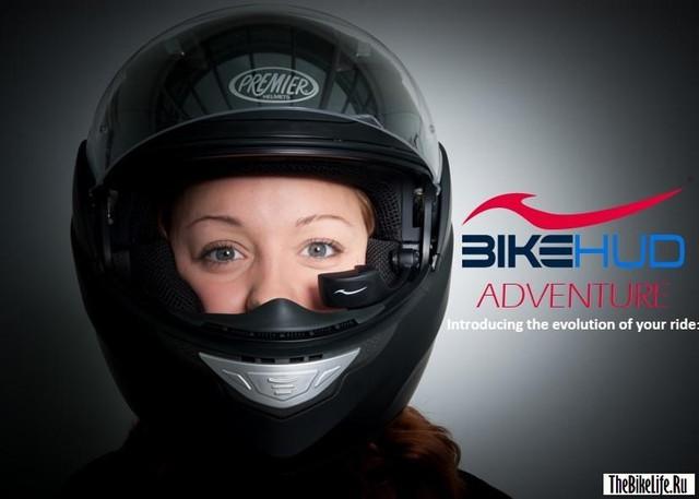 Дисплей BikeHUD Adventure.