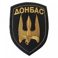 Шеврон Донбасс