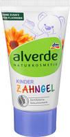 Органическая детская зубная паста Alverde Naturkosmetik 50 мл