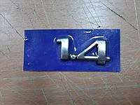 Значок емблема на багажник напис 1.4, напис на багажник