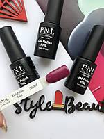 Гель-лак для нігтів P.N.L professional №67
