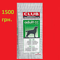 Сухой корм для собак с нормальной активностью Royal Canin Club CC (Роял Канин) 20 кг