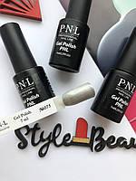 Гель-лак для нігтів P.N.L professional №75